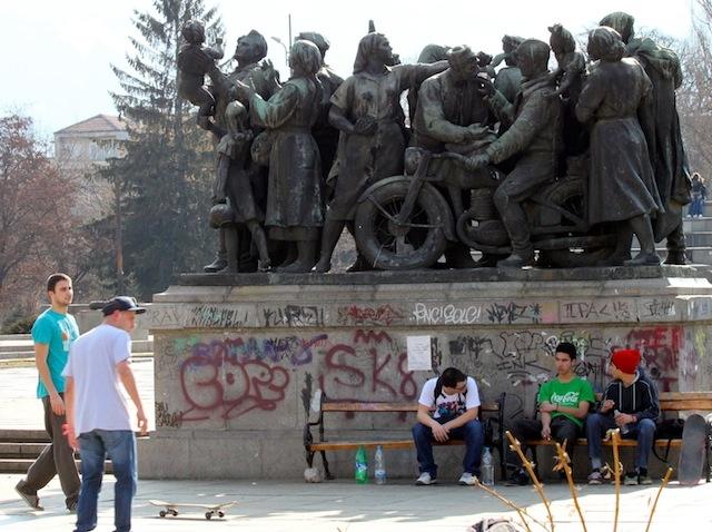 Ghodsee6-Skateboarders_2012.jpg